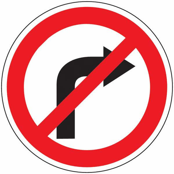 Abbiegeverbot rechts (StVO alt)